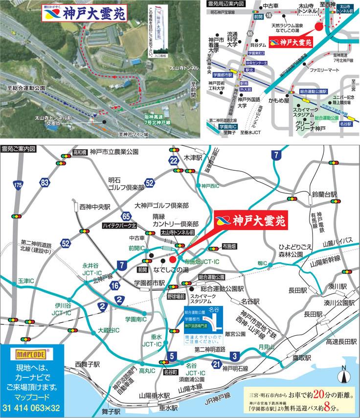 かなちゅう バス 時刻 表 時刻表路線バス情報  北陸鉄道株式会社