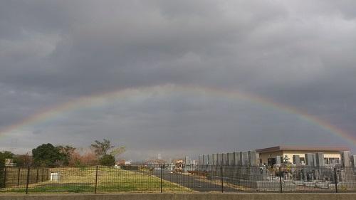 ふれあいの丘に虹がかかりました。