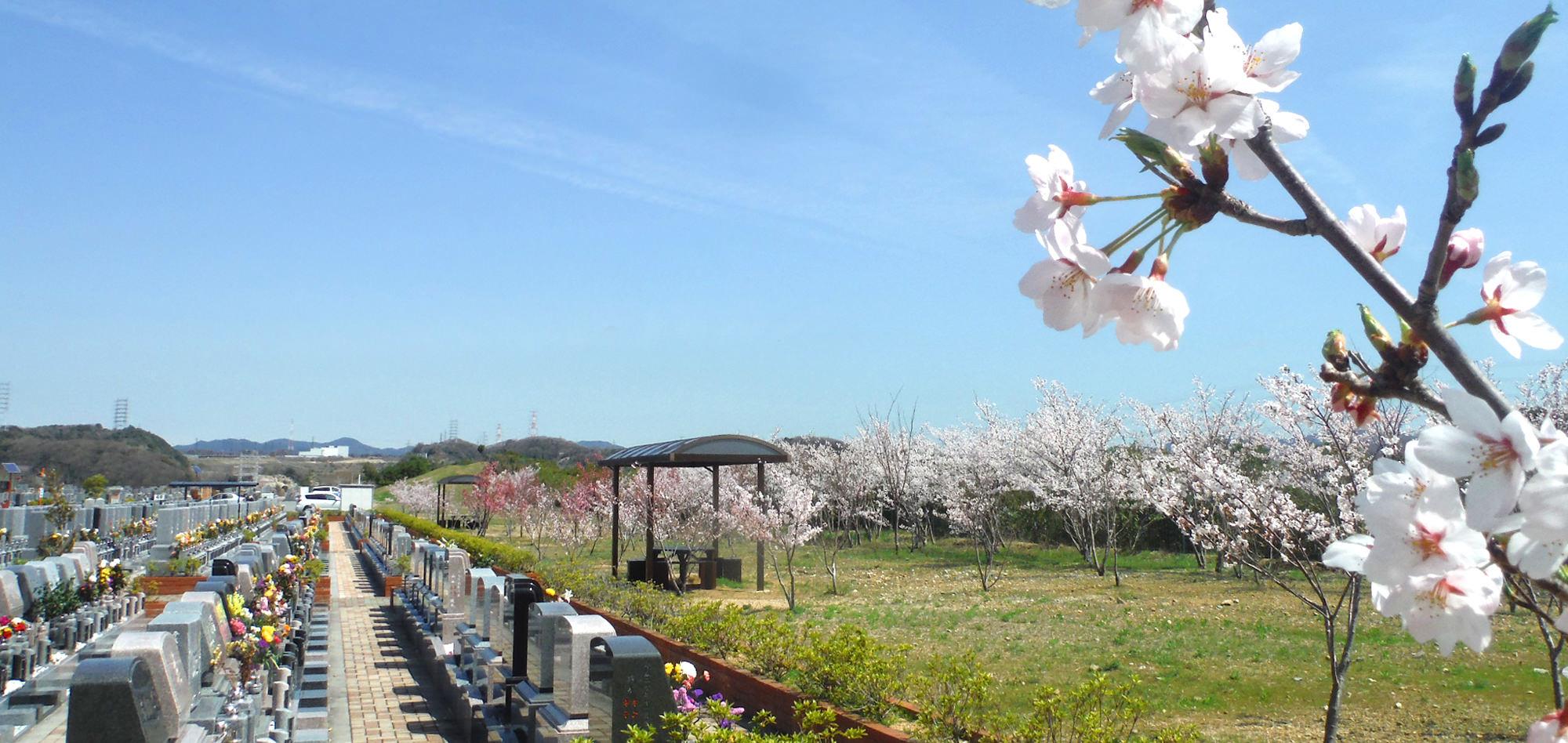 神戸大霊苑