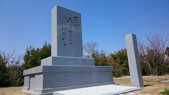 神戸大霊苑 合祀墓(永代供養墓)が完成しました